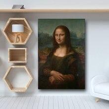 Peinture à l'huile sur toile de Mona Lisa de Leonardo da Vinci, Reproduction, affiches d'art et imprimés, image murale pour salon