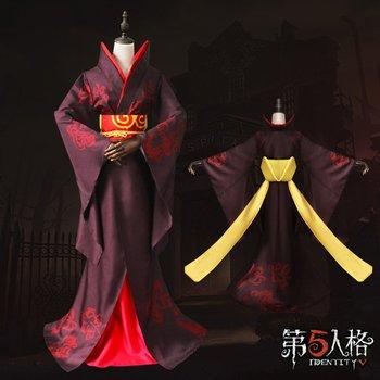 Game Identity V Cosplay Costume Red Butterfly Empress Michiko Kimono Dress Women Halloween Christmas Party Full Set Costume