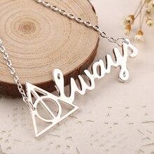 Immer Halskette Heiligtümer des todes Luna Hogwarts JK Rowling Silber Farbe Brief Anhänger Mode Neue Heiße Film Schmuck Männer Großhandel