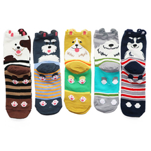 1/2/3pairs Cute Animal Socks for Women Men 3D Ears Dog with Print Art Winter Autumn Kawaii Warm Sokken Meias