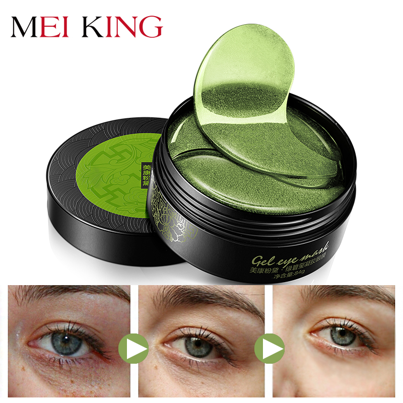 MEIKING Collagen Gel Eye Mask Anti-Puffiness Anti-Aging Hyaluronic Acid Moisturizing Remover Dark Circles Eye Patches 60pc(China)