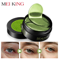MEIKING Collagen gel Eye Mask Anti-Puffiness Anti-Aging Hyaluronic Acid Moisturizing Remover Dark Circles Eye Patches 60pc