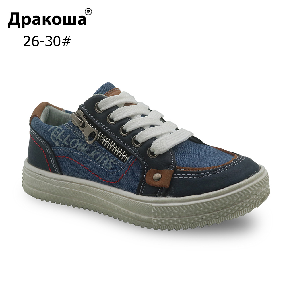 Apakowa Boys Shoes Spring Autumn Kids Pu Patched Boys Canvas Sneakers Shoes New Fashion Children's Shoes For Boys EU 26-30
