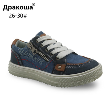 Apakowa Boys Shoes Spring Autumn Kids Pu Patched Canvas Sneakers New Fashion Childrens for EU 26-30