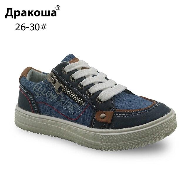 Apakowa обувь для мальчиков весна осень дети Pu Patched Мальчики кеды ботинки новая модная детская обувь для мальчиков EU 26-30