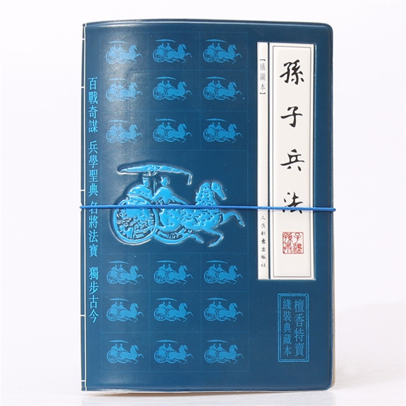 The art of war Vintage ID Card Holder Passport Cover PVC Leather 3D ...