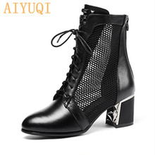 Womens summer high-heeled sandals 2019 spring new genuine leather womens mesh shoes, fashion lace women