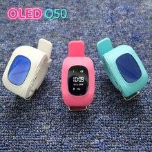 2016 Малыш Smart Watch Q50 GPS Местоположение SOS Вызова Безопасности Наручные Часы Finder Locator Tracker Часы для Kid Ребенка Борьбе Потерянный Монитор Младенца