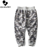 Chivry 2019 New Children Harem Pants for Boys Camouflage Trousers Kids Fashion Long Pants Elastic Waist Sweatpants Size 90~140 camouflage boys trousers 2018 new casual cotton print mid elastic waist harem pants for boys children pants blue green army p300