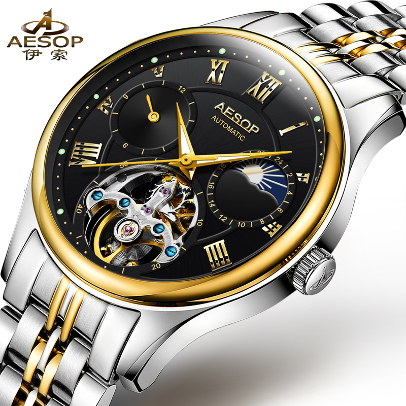 Luxury brand watch AESOP Mens Watches Men Automatic Mechanical watches Moon Phase Sapphire Crystal Wristwatch Relogio Masculino все цены