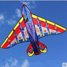 Новое поступление открытый Забавный Спорт 63 дюймов воздушный змей/летучие змеи с ручкой и леской для детей подарки хороший Летающий