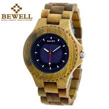 BEWELL Solar Wood Watch Men with Black Dial Luminous Hands S
