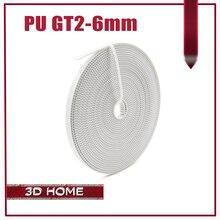 2 М/лот PU со Стальным Сердечником GT2 Пояса 2GT Ремень Грм 6 мм Ширина 2 М Пакет для 3d принтер Бесплатная Доставка