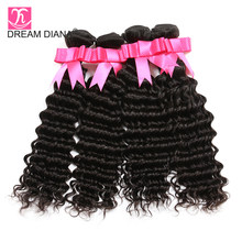 Dream Diana Brazilian Deep Wave 4 Bundle Deals Deep Wave Bundles Wet And Wavy Human Hair 100% Unprocessed Curly Human Hair(China)