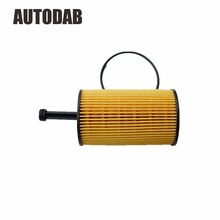 High quality Oil Filter for Peugeot 307 206 306 PARTNER CITROEN SAXO XSARA BERLINGO Elysee 1
