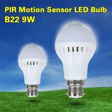 LED Lighting Engery Infrared Body Sensor Lamp