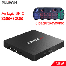 PULIERDE 2GB 16GB Smart TV Box Android 7.1 Amlogic S912 T95Z MAX 2.4GHZ+5GHZ Dual WiFi Set Top Box Media Player 4K Bluetooth4.1