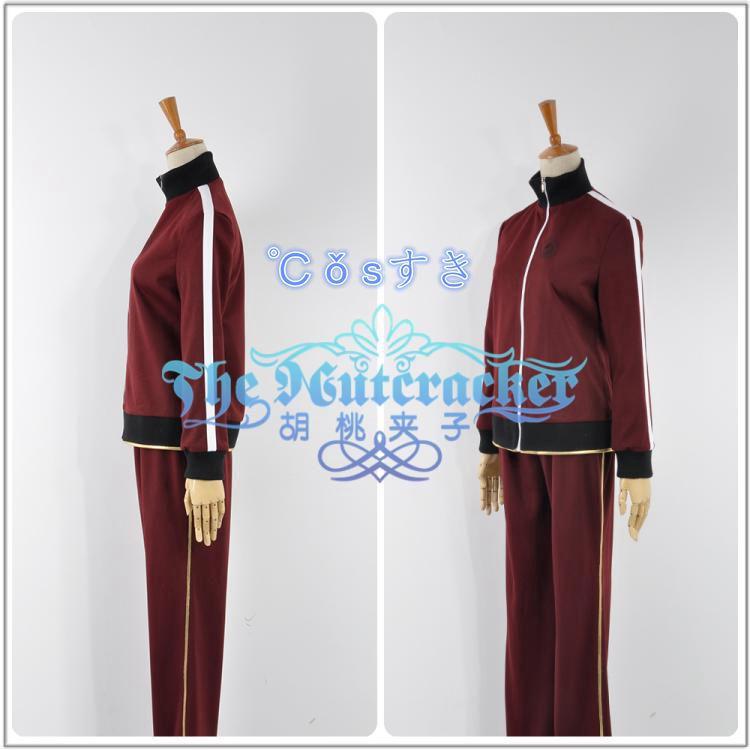 Cosersuki Last shipping! Online