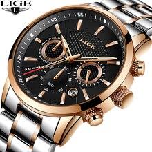Top Luxury Brand LIGE Men's Watch Men Quartz Watche