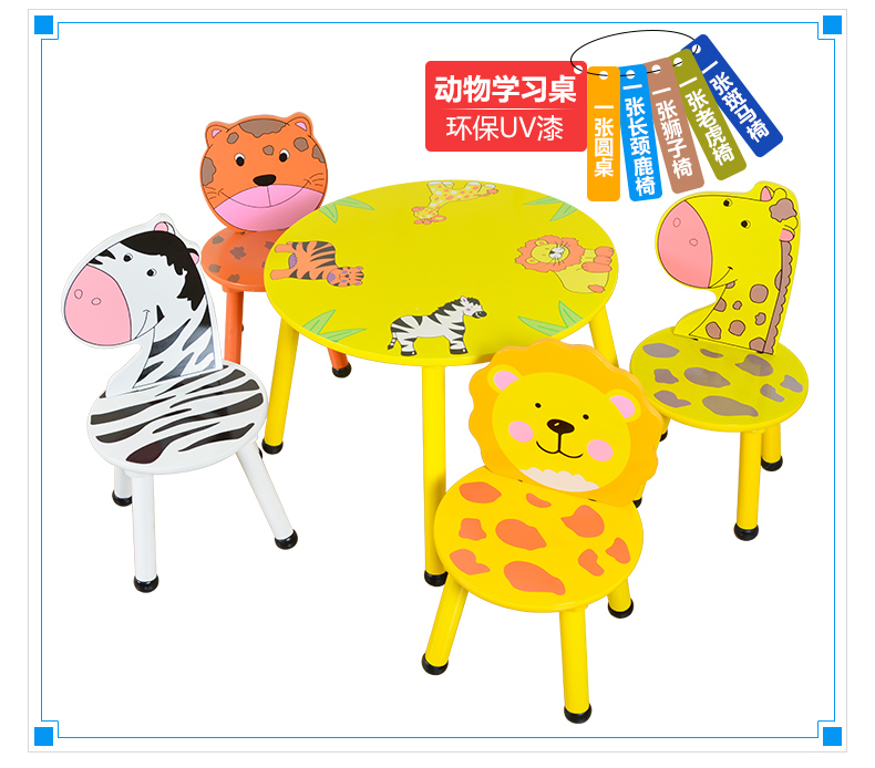 Children Furniture Suits. Toy Table. Solid Wood Legs