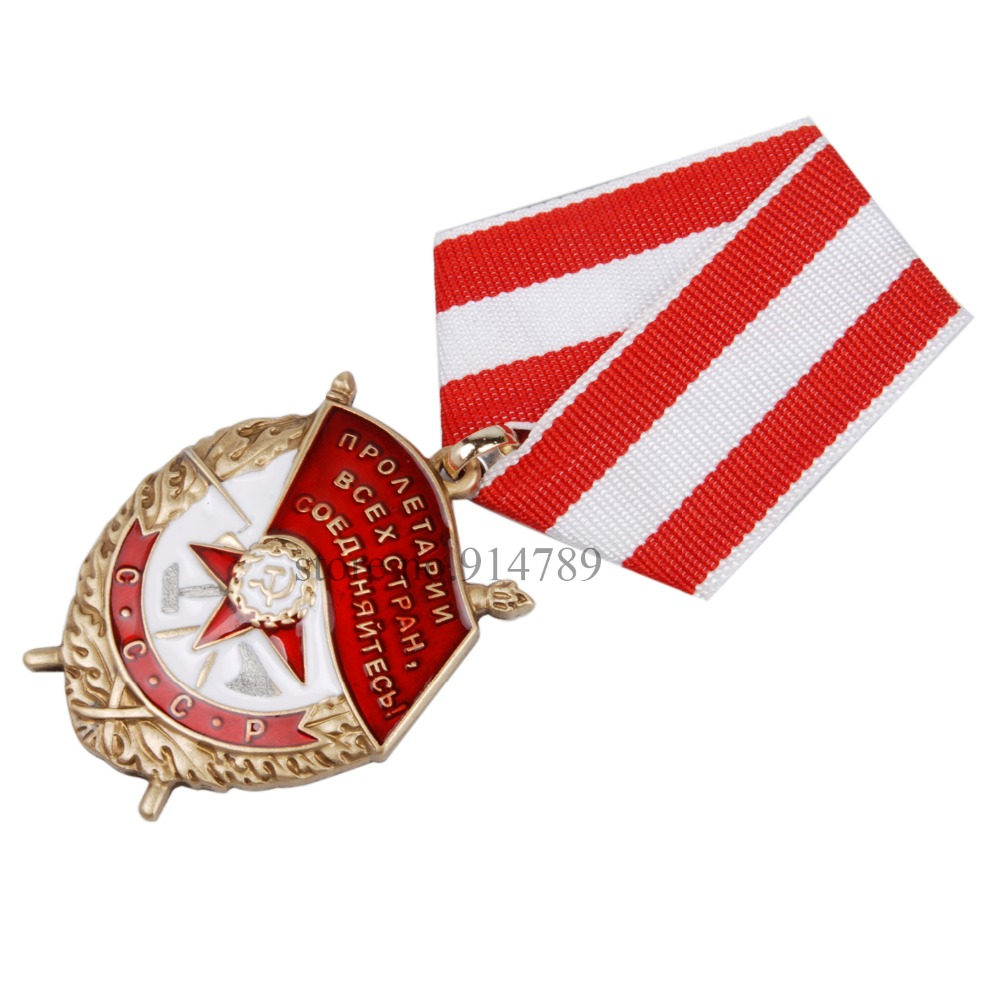 SOVIET RUSSIAN CCCP ORDER OF THE RED BANNER MEDAL - 36318
