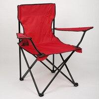 Folding armrest beach chair outdoor furniture
