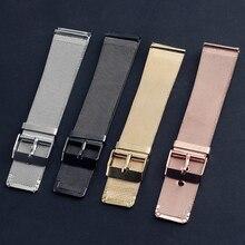 4 цвета, 20 мм, сетчатый ремень из нержавеющей стали, ремешок для наручных часов, розовое золото, серебро, черный, ремешок для часов для женщин и мужчин, браслет, наручные часы