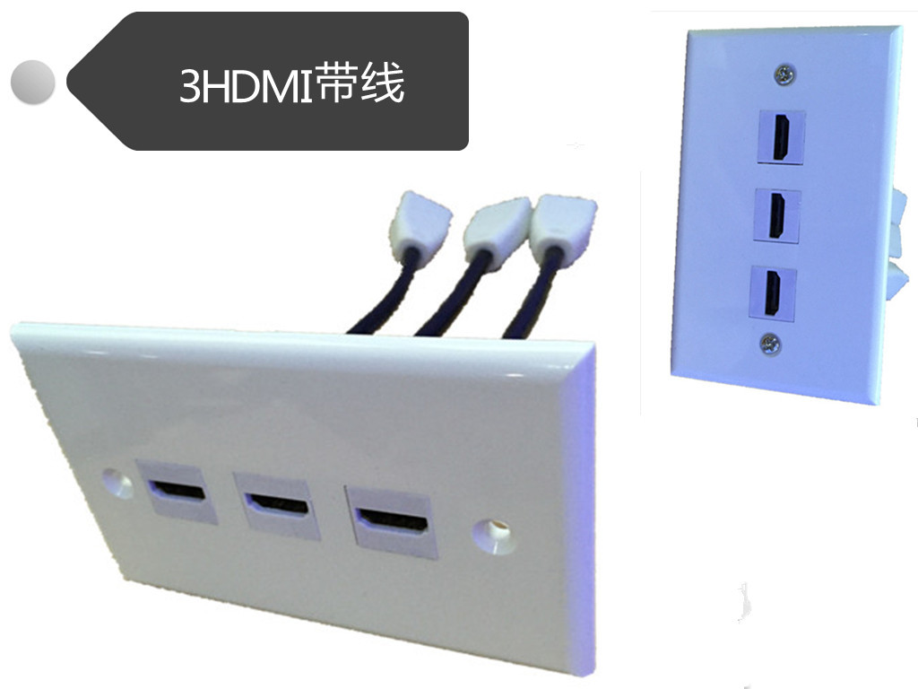 3 Gold Plated Hdmi Pigtails Wall Plate Face Cover For Home Theater Wiring Panel Dvd Cable Satellite Tv