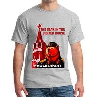 Printed Men T Shirt Cotton O Neck tshirts Vote Soviet bear russian bear meme Short Sleeve men T Shirt MJ 2018
