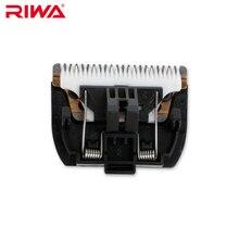RIWA 2 шт. оригинальная упаковка головки для X6 режущие лезвия+ лезвие для бритья