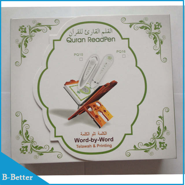 Muslim Quran Pen Reader Travel Dictionary Word by Word