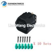 10 Sets 6 Pin plastic car connector High-quality automotive with terminal DJ7065A-1.2-21