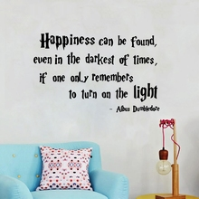Harry Potter Quotes Wall Decal Happiness Can Be Found Albus Dumbledore Saying HP Movie Vinyl Sticker Boy Kids Wall Sticker(China)