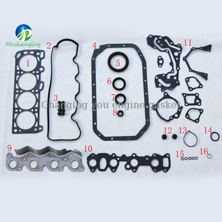 FOR MAZDA 323 F/S/C IV (BG) 1.6 16V B69 B67L B6 Engine Parts ...