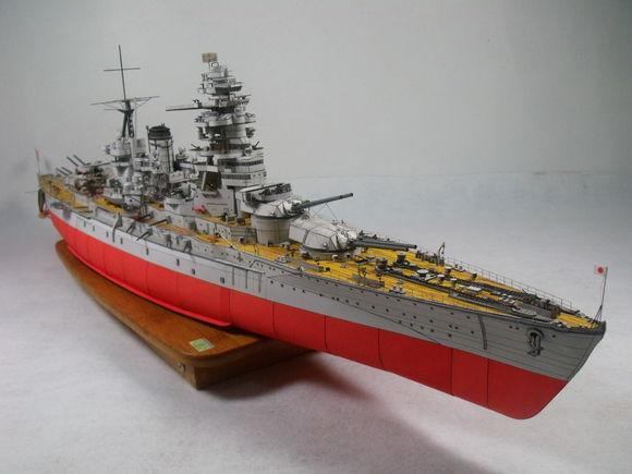 Paper Model DIY 1: 200 World War II, the Japanese battleship Nagato Ship Papercraft Ship Funs Gifts world war ii the definitive visual guide