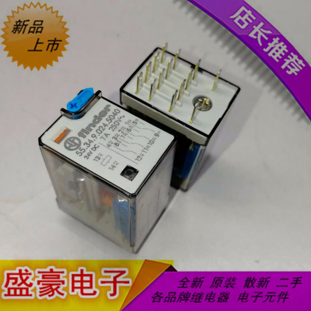 Original new 100% import 55.34.9.024.5040 relay 24VDC 7A