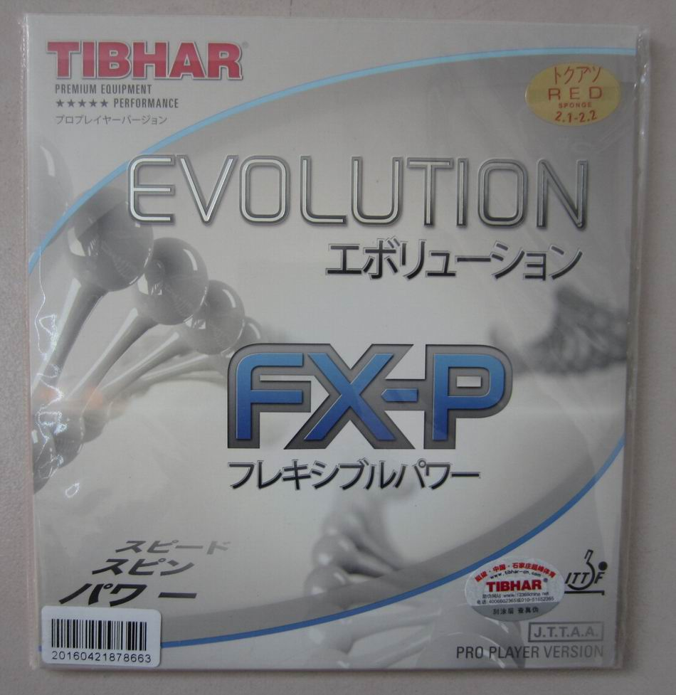 Origianl Tibhar EVOLUTION FX-P table tennis rubber table tennis rackets racquet sports fast attack  loop made in Germany xeltek private seat tqfp64 ta050 b006 burning test