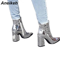 Aneikeh Women's Autumn Boots PU Leather Pointed Toe Square Heel Rubber Boots Fashion High Heel Women Shoes Silver Size 35 40