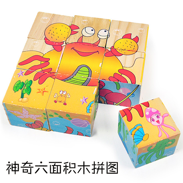 Children Wooden 3D Cartoon Animal Puzzle Toys 6 Sides Wisdom Jigsaw Early Education Toys Parent-Child Game Free Shipping