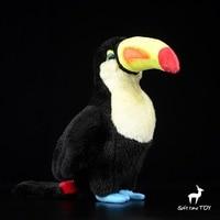 Simulation Bird Wildlife Toy Plush Toucan Doll Kids Toys Dolls Birthday Gifts