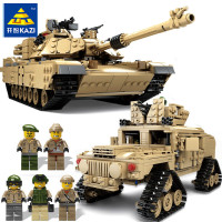 KAZI New Theme Tank Building Blocks 1463pcs Building Blocks M1A2 ABRAMS MBT KY10000 1 Change 2 Toy Tank Models Toys For Children