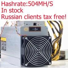 Russischen kunden kostenlos steuer!! Btimain Litecoin LTC Scrypt Miner für Antminer L3 + 504MH/s Mit APW3 + + Power NETZTEIL Kostenloser versand