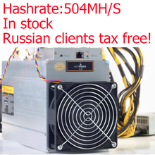 Russian clients free tax!! Btimain Litecoin LTC Scrypt Miner for Antminer L3+ 504MH/s With APW3++ Power PSU Free shipping