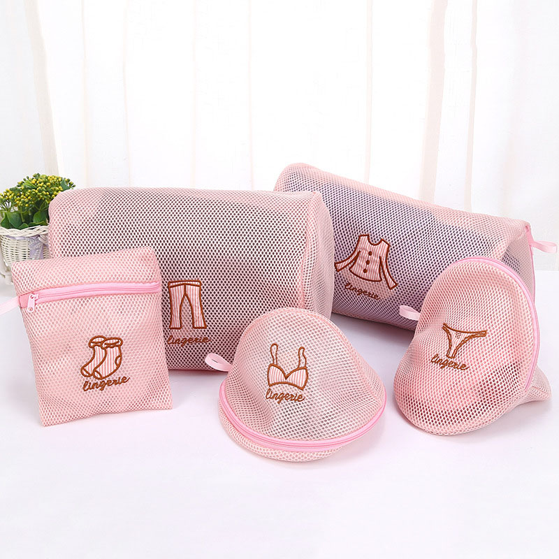Japanese Embroidery Fine Mesh Thickening Laundry Bag Suit Bra Underwear Dedicated Washing Bag Machine Wash Net Bag