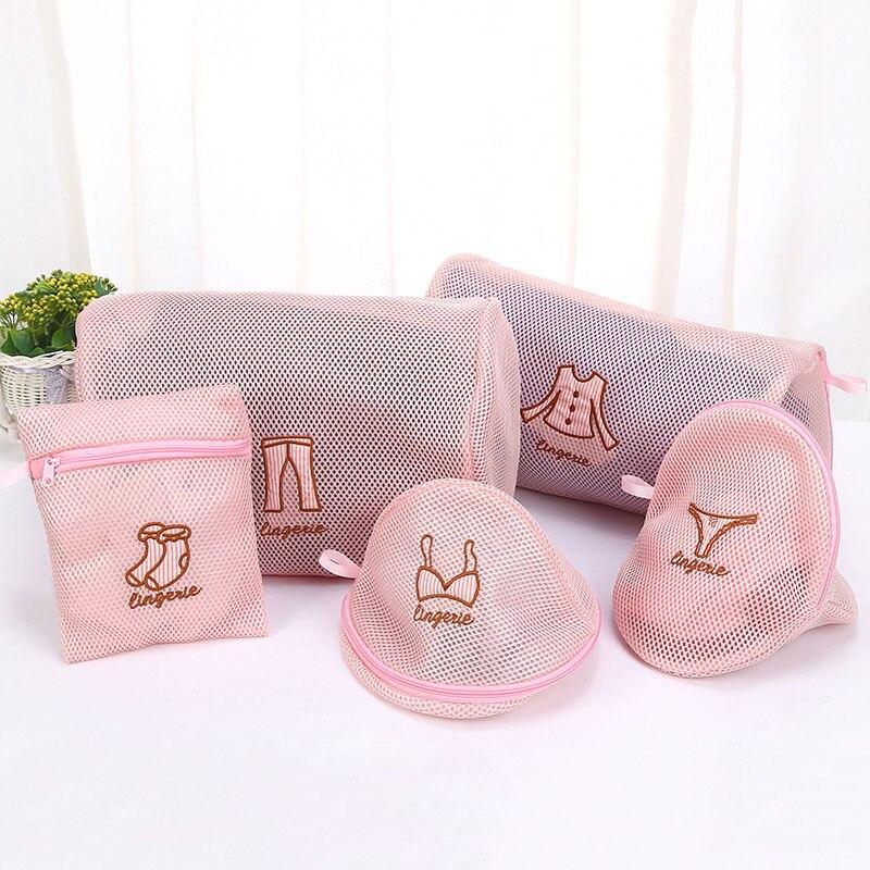 Japanese Embroidery Fine Mesh Thickening Laundry Bag Suit Bra Underwear Dedicated Washing Bag Machine Wash Net Bag