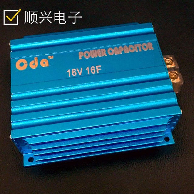 Free shipping   Automotive rectifier  Low temperature starter Super Fala capacitor module 16V16F ultra low self discharge type