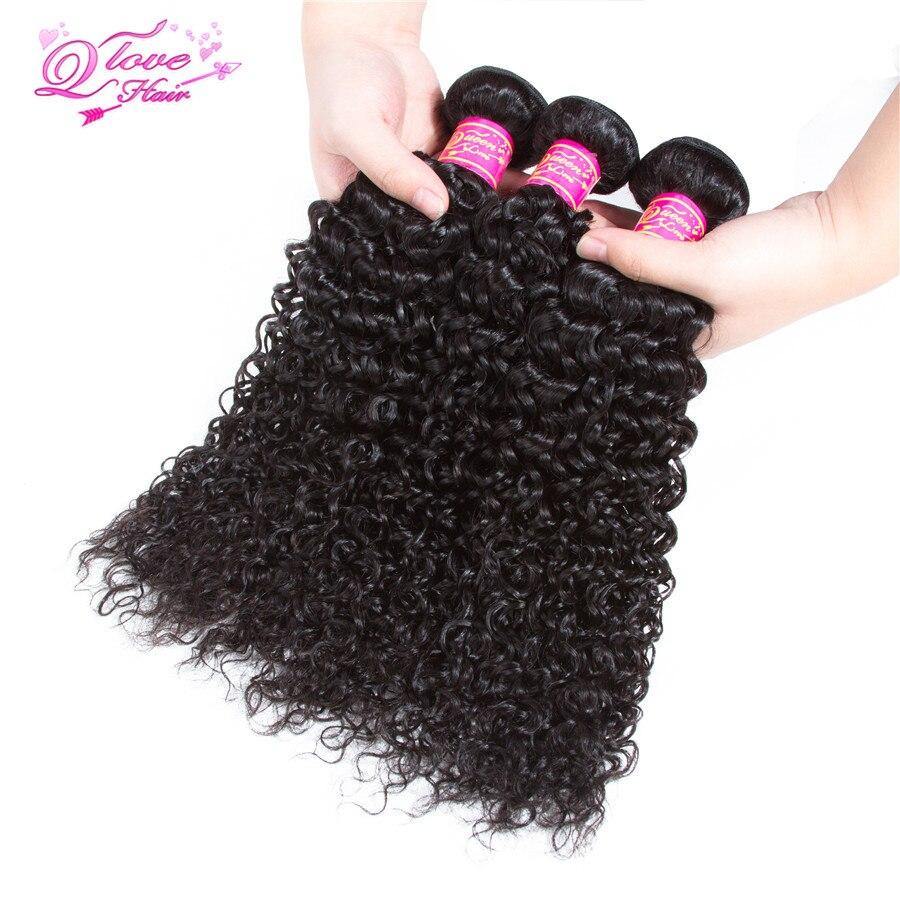 Queen Love Hair Brazilian Kinky Curly Hair Bundles 100 Human Hair Extensions 10 26 Inch Natural