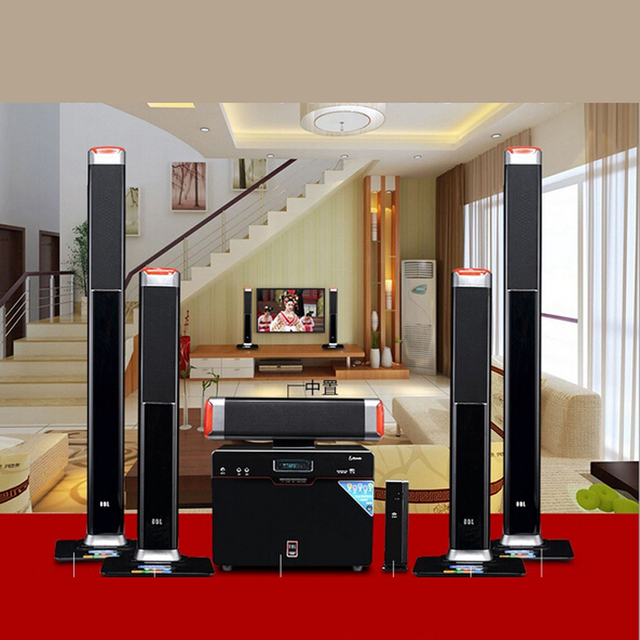 Wireless 5.1 Surround Home Theater Speakers Sound Card Fiber Coax Living  Room TV Speaker