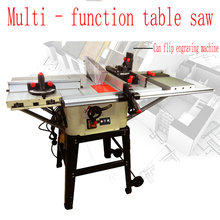 Home Multifunction Woodworking Saw Sawing Engraving Machine Disc Plate Sawing Woodworking Tools