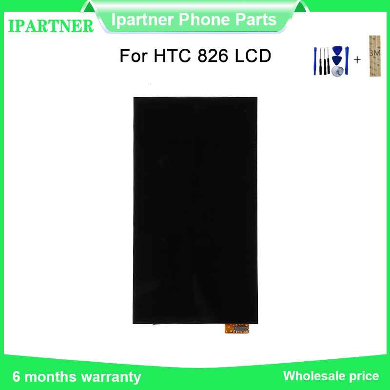 5 5 Inch For Htc Desire 826 Lcd Touch Screen For Htc 826w